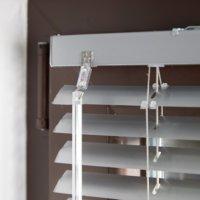 Jalousie BRU 60x160 Aluminium silber